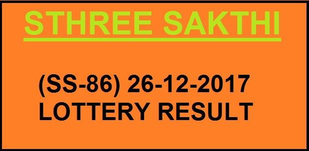 sthree-sakthi-ss-86-26-12-2017-lottery-result