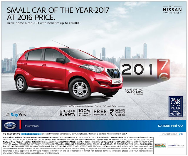 Small car of the year 2017 at 2016 price | January 2017 festival discount offers