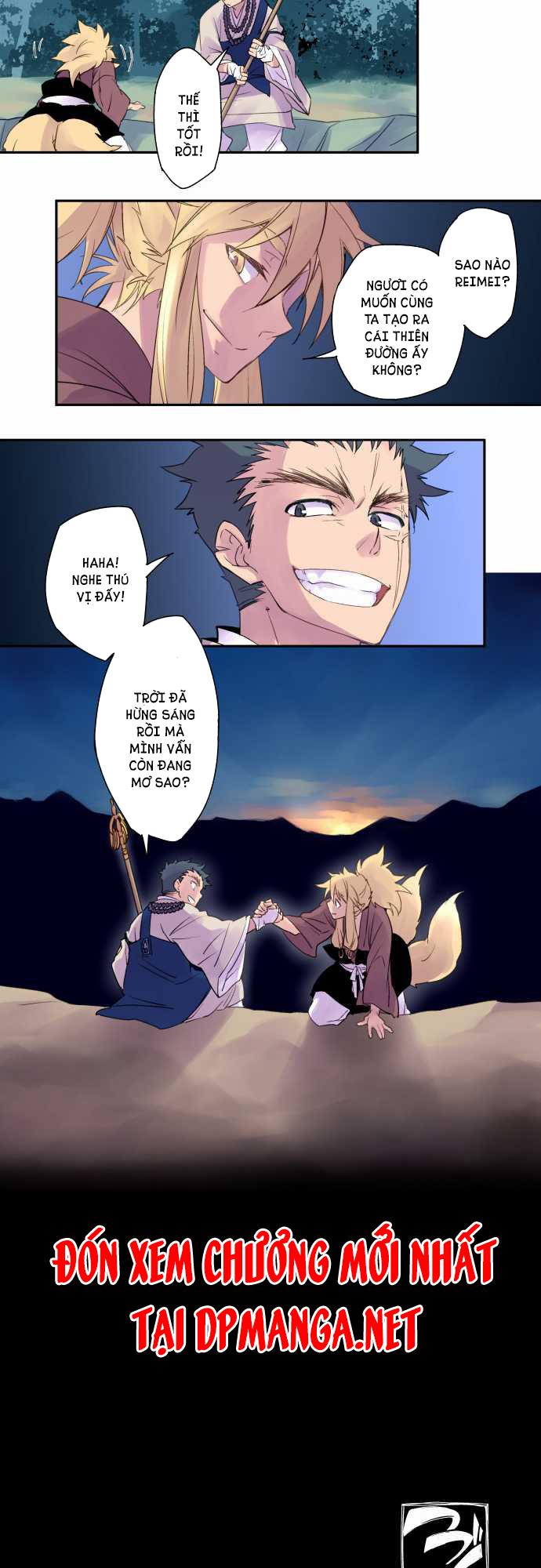 Ake no Tobari - Chương 2 - Pic 17
