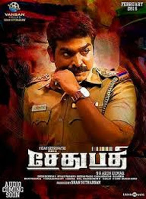 Sethupathi (2016) Watch full movie online