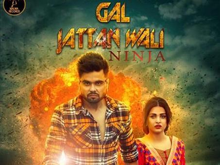 gal-jattan-wali-ninja