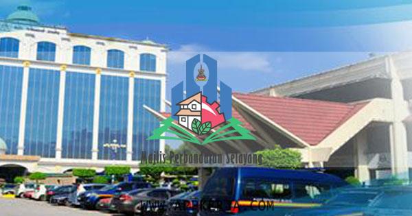 logo Majlis Perbandaran Selayang (MPS)
