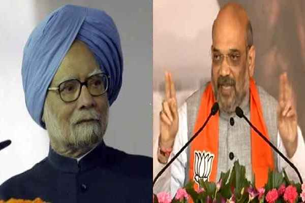 amit-shah-asked-why-manmohan-singh-not-angry-during-loot-scam