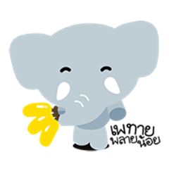 PAETHY the blue elephant