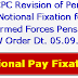 7th CPC Revision of Pension under Notional Fixation for Pre-2016 Armed Forces Pensioners- DESW Order Dt. 05.09.2017