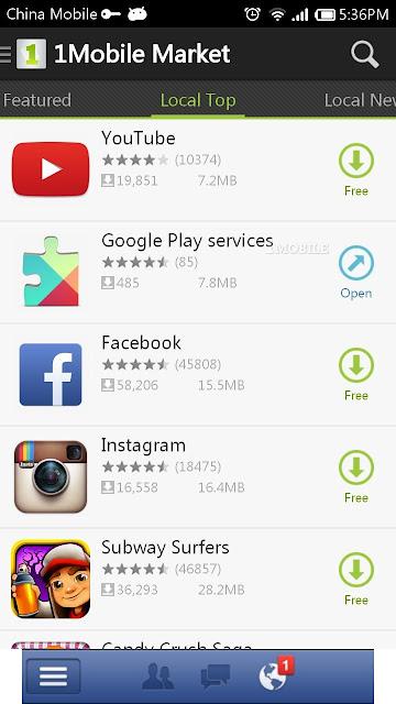 تحميل تطبيق متجر ون موبايل ماركت مجاناً, One Mobile Market for Android Download, تطبيقات أندرويد, تحميل تطبيق 1 Mobile Market مجاناً, تطبيقات جوال,
