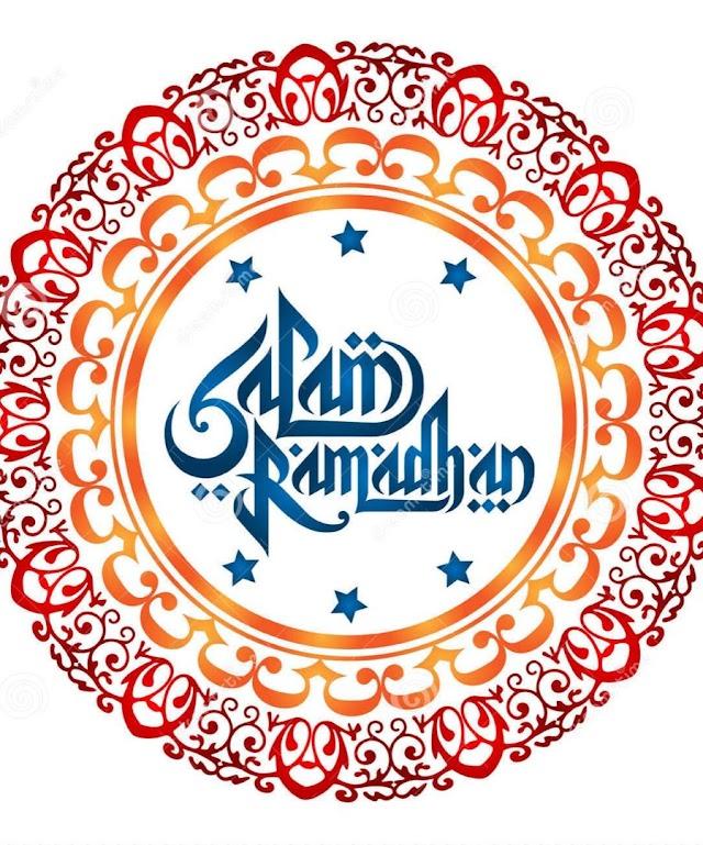Salam Ramadan 1440H