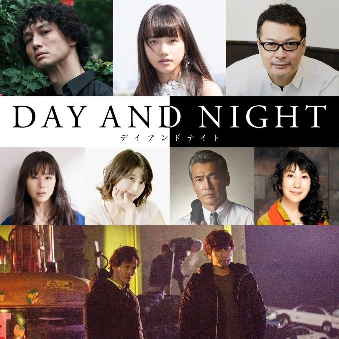 Film Jepang 2019 Day and Night
