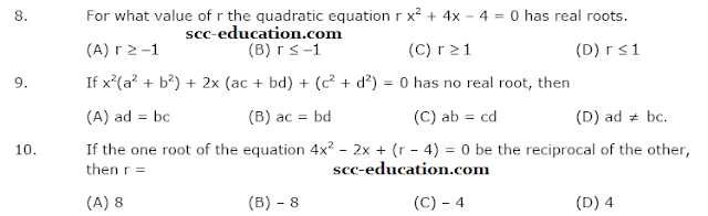 Quadratic equation mcq for polytechnic entrance test ~ SCC Education