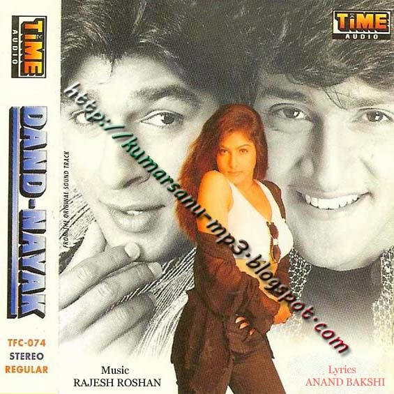 Dand nayak film song / Bash 4 3 release notes
