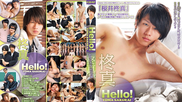 Hello! Toma Sakurai Another Season