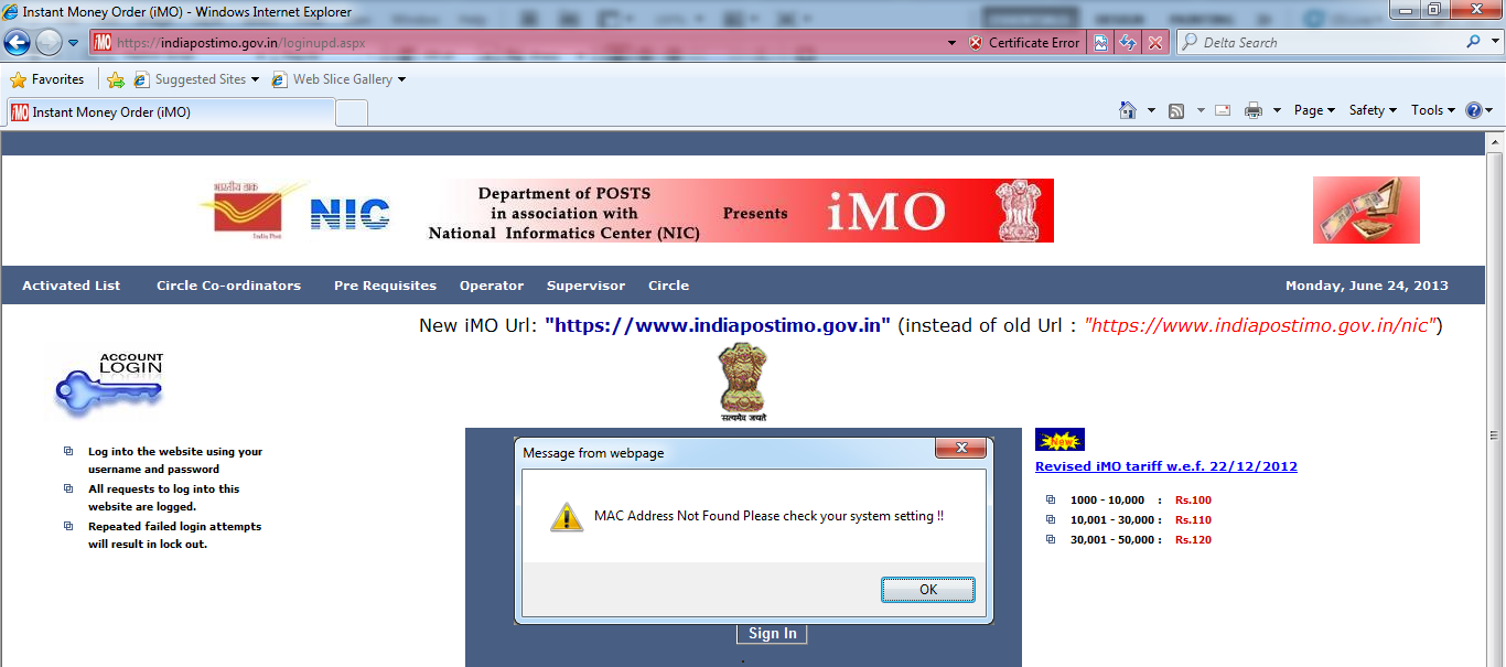 iMO website common errors and solution   SAPNP