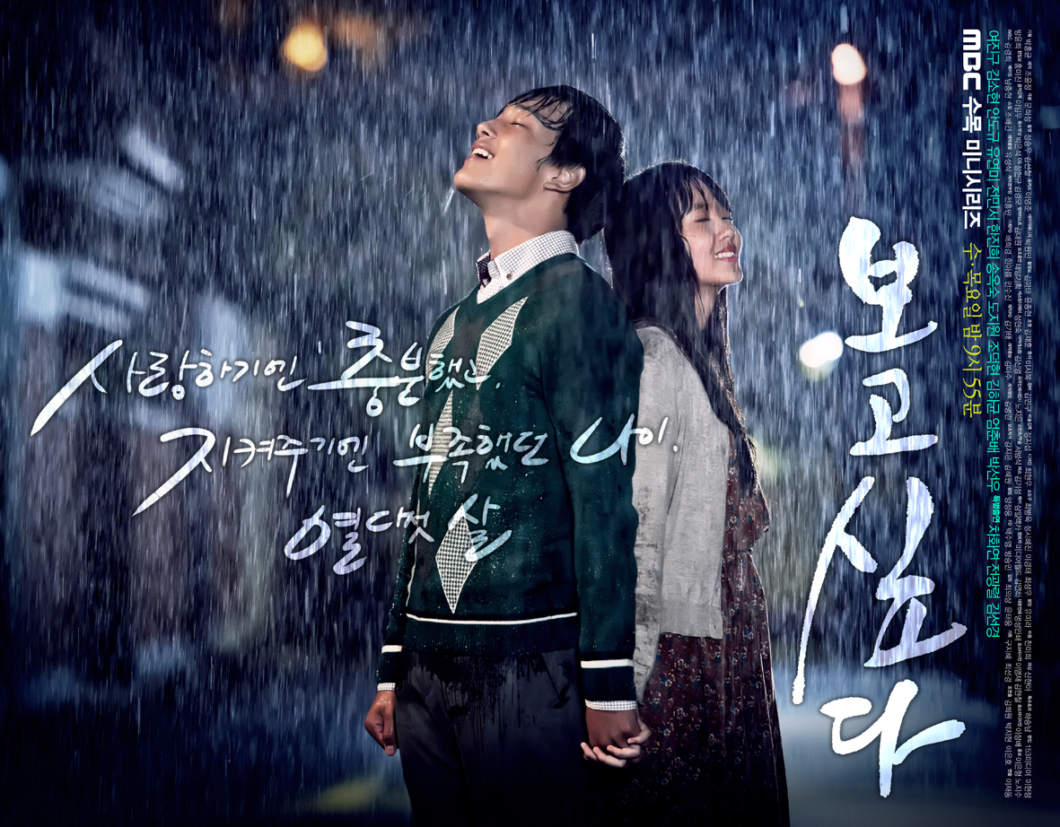 Missing you ep 1 korean drama : New yes prime minister episodes