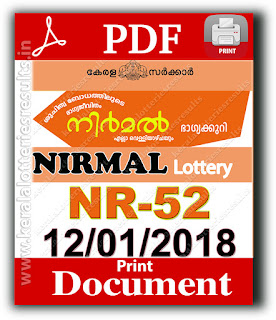 keralalotteriesresults.in, kerala lottery, kl result,  yesterday lottery results, lotteries results, keralalotteries, kerala lottery, keralalotteryresult, kerala lottery result, kerala lottery result live, kerala lottery today, kerala lottery result today, kerala lottery results today, today kerala lottery result, 12 1 2018, 12.1.18, kerala lottery result 12-1-2018, nirmal lottery results, kerala lottery result today nirmal, nirmal lottery result, kerala lottery result nirmal today, kerala lottery nirmal today result, nirmal kerala lottery result, nirmal lottery NR 52 results 12-1-2018, nirmal lottery NR 52, live nirmal lottery NR-52, nirmal lottery, kerala lottery today result nirmal, nirmal lottery NR-52 12/1/2018, today nirmal lottery result, nirmal lottery today result, nirmal lottery results today, today kerala lottery result nirmal, kerala lottery results today nirmal, nirmal lottery today, today lottery result nirmal, nirmal lottery result today, kerala lottery result live, kerala lottery bumper result, kerala lottery result yesterday, kerala lottery result today, kerala online lottery results, kerala lottery draw, kerala lottery results, kerala state lottery today, kerala lottare, kerala lottery result, lottery today, kerala lottery today draw result, kerala lottery online purchase, kerala lottery online buy, buy kerala lottery online