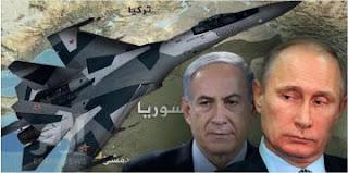 موقع ديبكا فايل الصهيوني : يؤكد ان القوات الروسية تتجاهل و ترعب إسرائيل وتتمركز في مدينة القنيطرة السورية