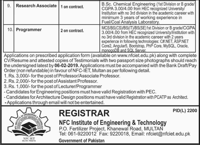 Advertisement for NFC Jobs January 2019