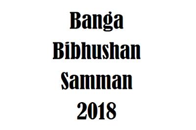 Banga Bibhushan Awards 2018