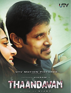 Thandavam - Review