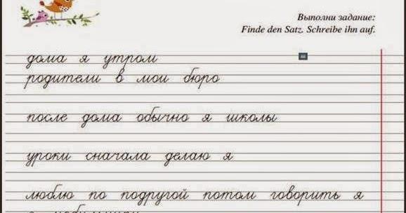 russisch verbindet mit arbeitsblattgenerator vielf ltige bungsangebote erstellen. Black Bedroom Furniture Sets. Home Design Ideas