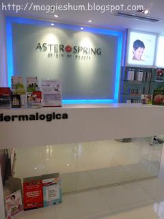 AsterSpring 極緻美白保濕嫩膚護理體驗