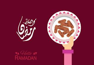 أهلا رمضان 2018