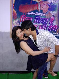 Dil Diya Hai Jaan Bhi Denge Bhojpuri Movie