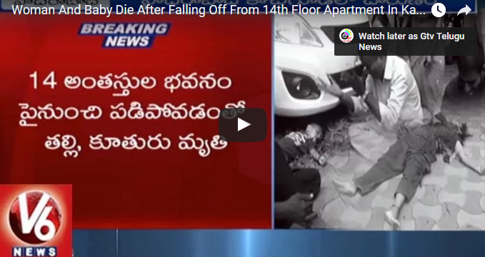 Woman And Baby Die After Falling Off From 14th Floor Apartment In Kachiguda