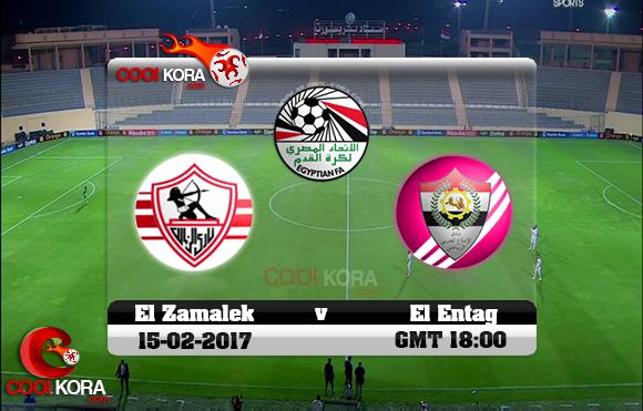 مشاهدة مباراة الزمالك والإنتاج الحربي اليوم 15-2-2017 في الدوري المصري