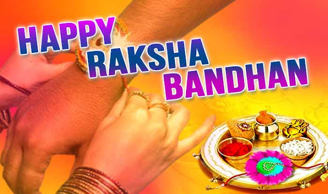 Happy Raksha Bandhan Images Download