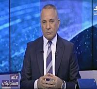 برنامج على مسئوليتى 18/2/2017 أحمد موسى - الدعم العيني والمادي