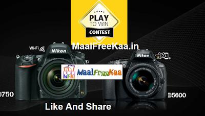 Free Nikon Goodies