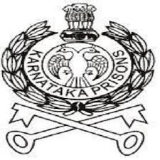 Karnataka Prisons Warders Previous Question Papers and Syllabus