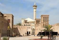 Bastakia, Dubai