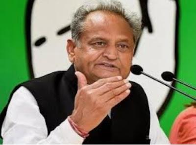राजस्थान किसानों का 2 लाख तक कर्ज़ माफ