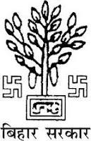 Urban Development and Housing Department, Bihar, UD&HD, Graduation, freejobalert, Latest Jobs, Sarkari Naukri, ud and hd logo