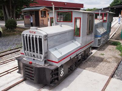 東鉄運輸 加藤 3トン GL