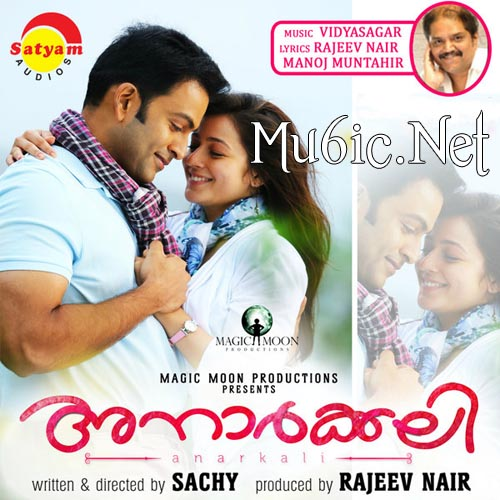 anarkali malayalam movie songs free download