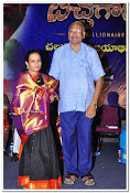 Bichagadu Movie Successmeet-thumbnail-2