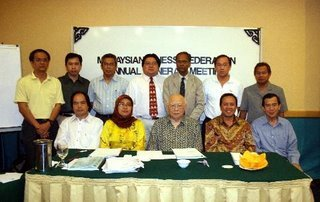 MCF Committee 2004-2007