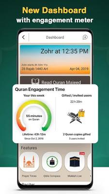 تطبيق القران المجيد Quran Majeed s999s6d.jpg