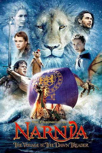 The Chronicles of Narnia: The Voyage if the Dawn Treader (2010) ταινιες online seires oipeirates greek subs