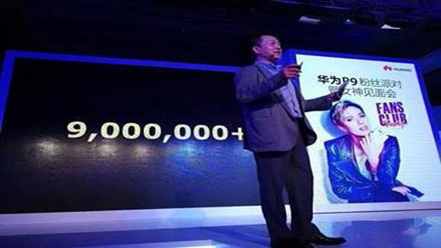 """هواوي تعلن عن بيع أكثر من 9 ملايين هاتف """"P9"""" في 7 اشهر فقط"""