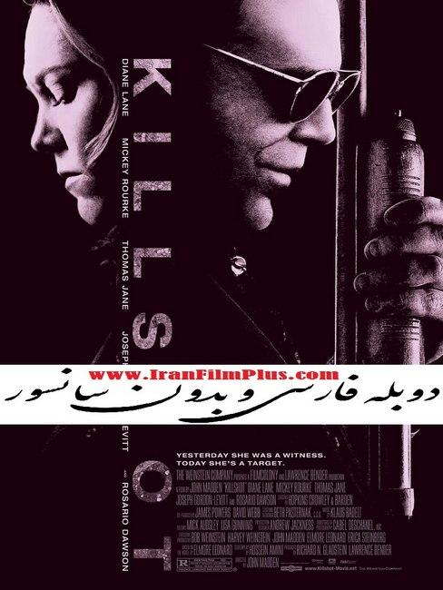 فیلم خارجی