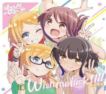 Harakuna Receive OST Ending Full,Wish me luck!!!! by Haruka Oozora (CV: Kana Yuuki), Kanata Higa (CV: Saki Miyashita), Claire Thomas (CV: Atsumi Tanezaki), Emiri Thomas (CV: Rie Suegara)