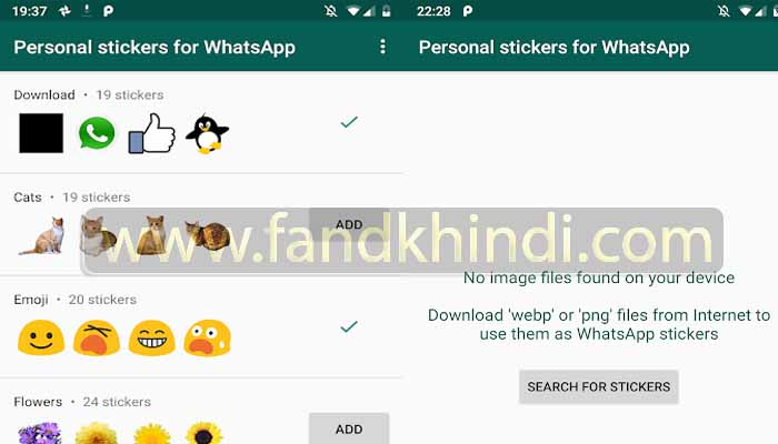 Personal stickers for WhatsApp-7 Must Have Android Apps For WhatsApp Users in 2020