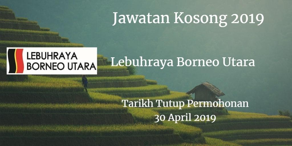 Jawatan Kosong Lebuhraya Borneo Utara 30 April 2019