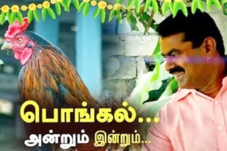 Interview with Seeman | Puthuyugam Tv