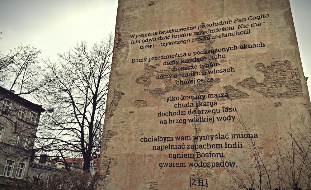Blog About Poland 2015