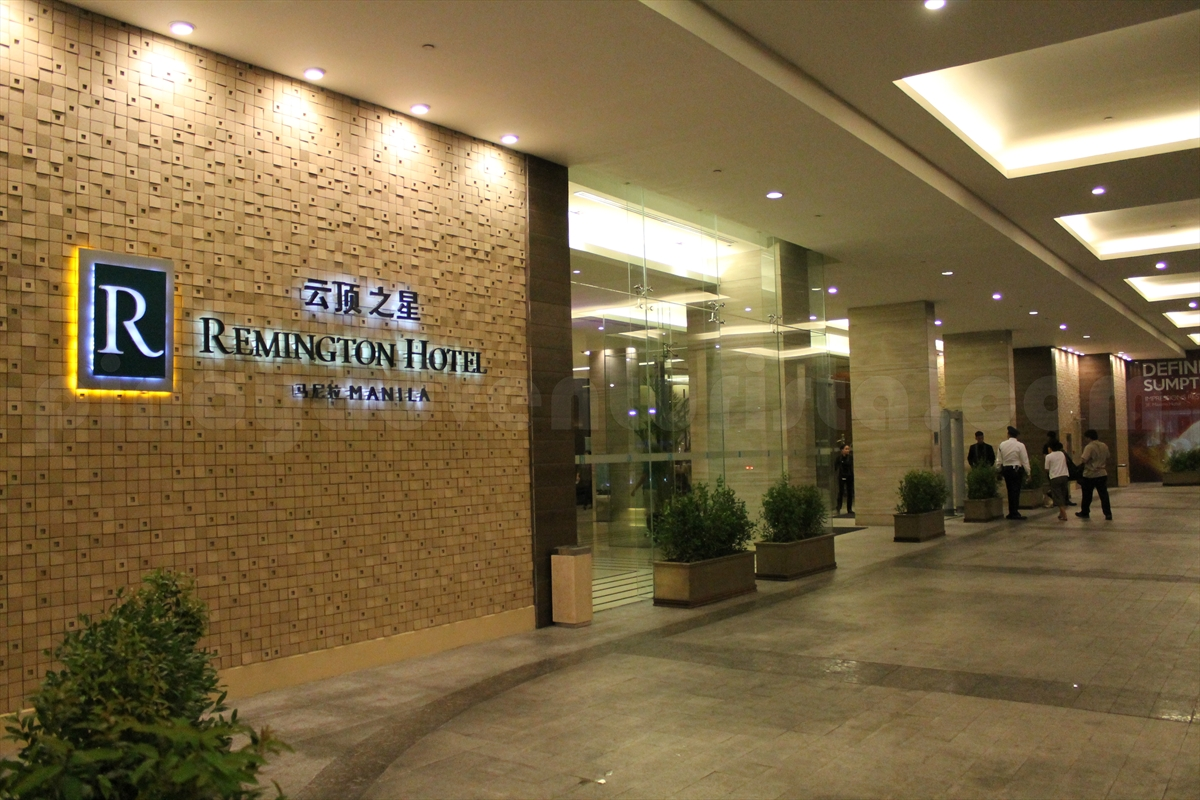 Hotels in manila remington hotel manila a comfortable for Comfy hotels resorts