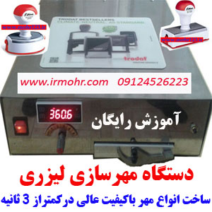 http://www.irmohr.com/news.php?extend.9